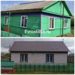 PhotoCollage 20190716 001635298 150x150 - Фасадные работы