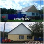 PhotoCollage 20190716 002251756 150x150 - Фасадные работы