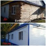 PhotoCollage 20190813 131608049 1 150x150 - Фасадные работы