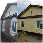 PhotoCollage 20190813 132346579 150x150 - Фасадные работы