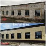 PhotoCollage 20190917 095207848 150x150 - Фасадные работы