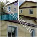 PhotoCollage 20190917 101955616 150x150 - Фасадные работы