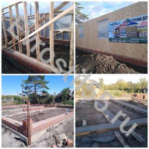 PhotoCollage 20190917 102647569 1 300x300 - Строительство домов - Наши работы