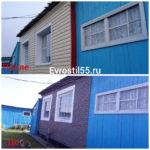 PhotoCollage 20190917 105543789 150x150 - Фасадные работы