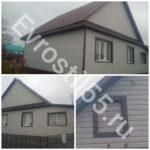PhotoCollage 20191025 101903000 150x150 - Фасадные работы