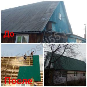 Polish 20200504 201846328 300x300 - Монтаж кровли - Наши работы