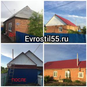 Polish 20200602 204547439 1 300x300 - Монтаж кровли - Наши работы