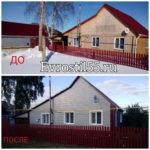 Polish 20200623 093454093 150x150 - Фасадные работы