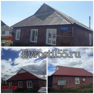 Polish 20200623 094114926 300x300 - Монтаж кровли - Наши работы