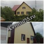 Polish 20200623 094500465 150x150 - Фасадные работы