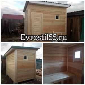Polish 20200623 095450364 300x300 - Бани - Наши работы