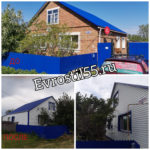 Polish 20200623 100000564 150x150 - Фасадные работы