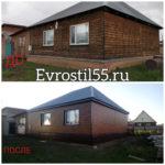 Polish 20200709 055034093 150x150 - Фасадные работы