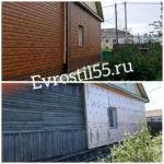 Polish 20200709 092419036 150x150 - Фасадные работы