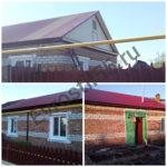Polish 20200522 101639976 1 150x150 - Фасадные работы
