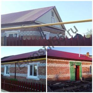 Polish 20200522 101639976 1 300x300 - Фасадные работы - Наши работы