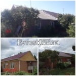 Polish 20200623 095058210 1 150x150 - Фасадные работы