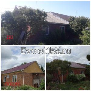 Polish 20200623 095058210 1 300x300 - Фасадные работы - Наши работы