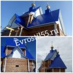Polish 20200812 201909455 1 150x150 - Фасадные работы