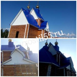 Polish 20200812 202036534 1 300x300 - Фасадные работы - Наши работы
