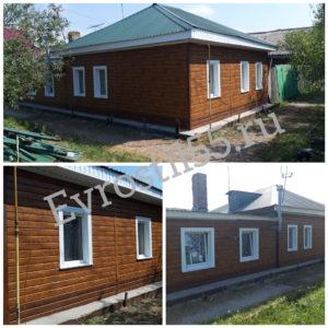 Polish 20200812 202849469 300x300 - Фасадные работы - Наши работы