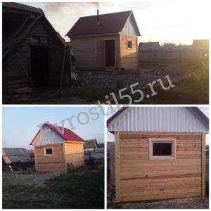 Polish 20200812 202956897 300x300 - Бани - Наши работы