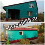 Polish 20201019 173919485 150x150 - Фасадные работы