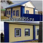 Polish 20201103 113548796 150x150 - Фасадные работы