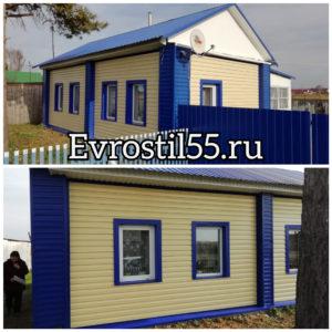 Polish 20201103 113548796 300x300 - Фасадные работы - Наши работы