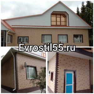 Polish 20201103 114624340 300x300 - Фасадные работы - Наши работы