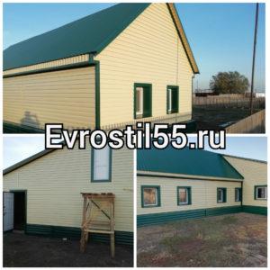 Polish 20201103 114829960 300x300 - Фасадные работы - Наши работы