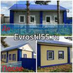 Polish 20201103 115538522 150x150 - Фасадные работы
