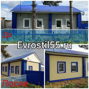 Polish 20201103 115538522 300x300 - Фасадные работы - Наши работы