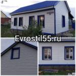Polish 20201103 120002804 150x150 - Фасадные работы