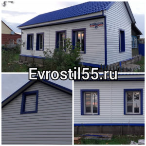 Polish 20201103 120002804 300x300 - Фасадные работы - Наши работы