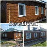 Polish 20201103 120935131 150x150 - Фасадные работы