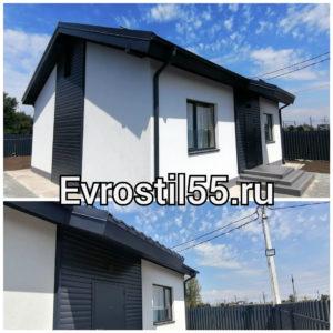 Polish 20201103 124036903 300x300 - Фасадные работы - Наши работы