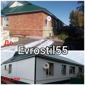 Polish 20201103 124500058 300x300 - Фасадные работы - Наши работы
