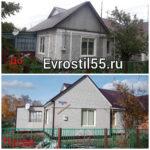 Polish 20201103 132418635 150x150 - Фасадные работы