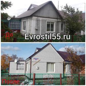 Polish 20201103 132418635 300x300 - Фасадные работы - Наши работы
