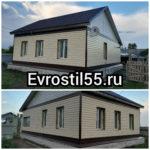 Polish 20201103 132601745 150x150 - Фасадные работы