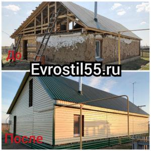 Polish 20201103 132801880 300x300 - Фасадные работы - Наши работы