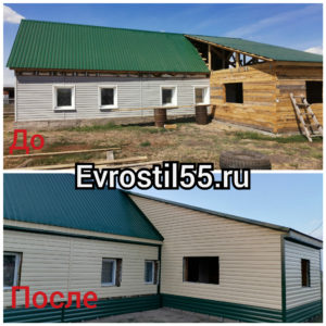 Polish 20201103 132929433 300x300 - Фасадные работы - Наши работы
