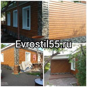 Polish 20201103 134819319 300x300 - Фасадные работы - Наши работы
