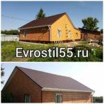 Polish 20201103 134923319 1 150x150 - Фасадные работы