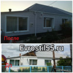 Polish 20201103 135110129 1 150x150 - Фасадные работы
