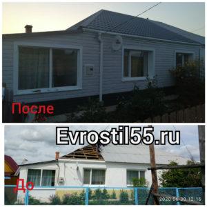 Polish 20201103 135110129 1 300x300 - Фасадные работы - Наши работы