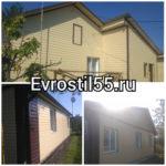 Polish 20201103 135152032 150x150 - Фасадные работы