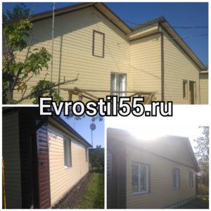 Polish 20201103 135152032 300x300 - Фасадные работы - Наши работы
