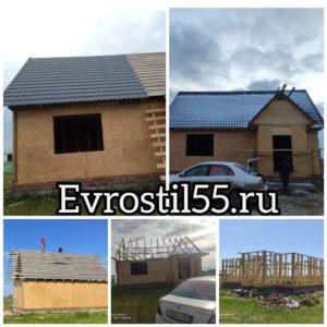 Polish 20201113 085528940 300x300 - Строительство домов - Наши работы